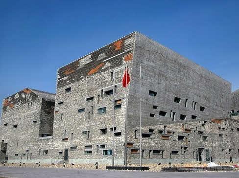 宁波历史博物馆