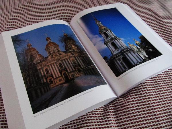 俄罗斯建筑史